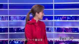 大国匠心_20210917_张馨:筑梦师