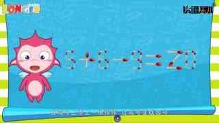 乐儿可乐数学  第9集