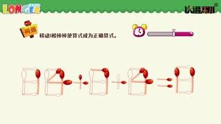 乐儿可乐数学  第7集