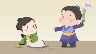 乐儿乐晓佳节  第6集