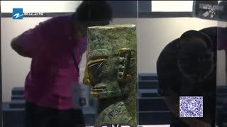 """""""三星堆""""文物运抵杭州 探寻神秘的古蜀文明"""