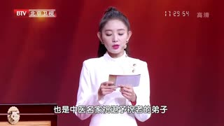 养生堂_20210914_对话协和名医 传承百年的中医调糖法