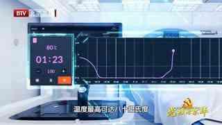 为你喝彩_20210915_全新的微创复合式冷冻消融技术