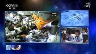 神舟十二号载人飞船与空间站核心舱成功实施分离:撤离核心舱后航天员都做些什么?