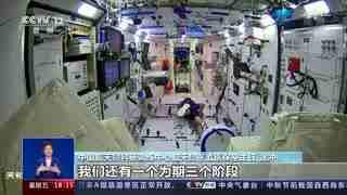 神舟十二号载人飞船返回舱成功着陆 太空出差归来 航天员也要隔离吗?