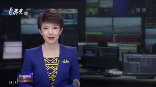 杭州新闻联播_20210920_杭州奥体中心体育馆开展首场冰上活动