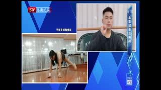 健身圈_20210920_北京纪录云挑战4