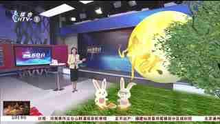 杭州新闻60分_20210921_杭州新闻60分(09月21日)