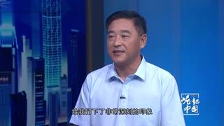 崛起中国_20210922_张学慧 科技赋能 网络先行