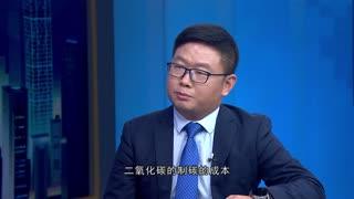 崛起中国_20210924_武保亮 科技推动绿色发展