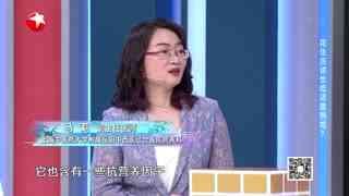 名医话养生_20210923_巧吃花生保健康