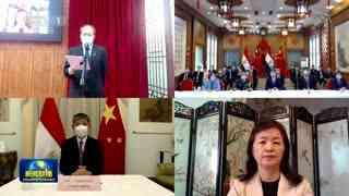 中国驻多国使领馆以及驻国际组织机构举行活动庆祝国庆