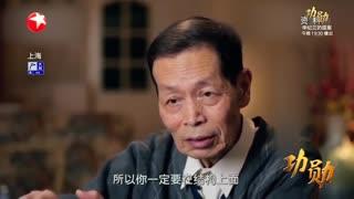 《功勋》:蒋欣 李光洁演绎申纪兰的故事
