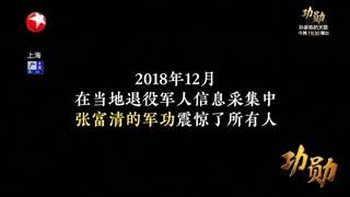"""文娱新天地_20211012_""""国庆档""""成绩喜人 《长津湖》一骑绝尘"""