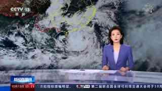 """广东多口岸受台风""""圆规""""影响暂停作业"""