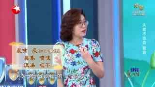 名医话养生_20211014_久咳难愈 如何治标又治本?