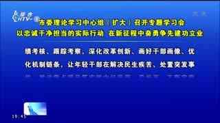 杭州新闻联播_20211015_3D裸眼大屏 3000平观赛空间 杭州主会场区域亚运观赛空间准备就绪