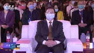 杭州新闻联播_20211016_今天杭州正式入秋 风吹稻花迎丰收