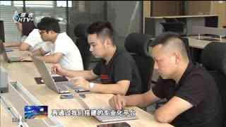 杭州新闻联播_20211020_五大活动区三条游船线 第八届中国大运河庙会启幕