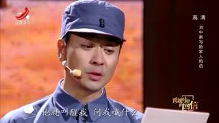 跨越时空的回信第四季_20211020_刘中新写给家人的信