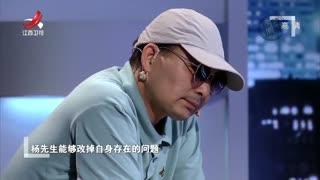 金牌调解_20211025_围城困局1