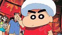 蜡笔小新1993剧场版:动感超人大战高叉魔王 国语版