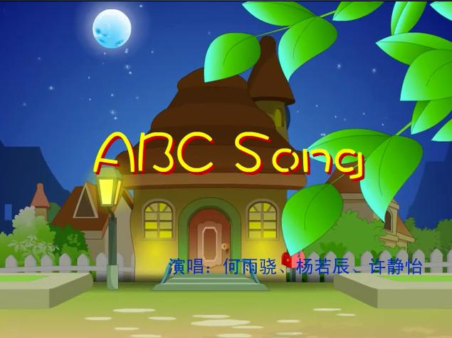 英文abcd儿歌 儿歌大全100首视频谁知道儿歌大全100首在