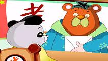 人格教育动画