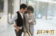 《澳门风云2》精彩片段:重续旧情