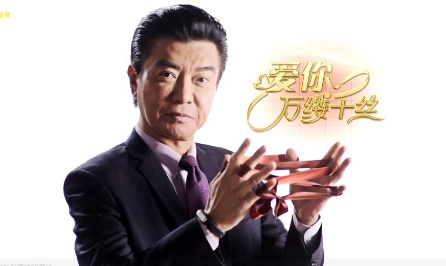 《爱你 万缕千丝》发布会:黄圣依主动要求导演