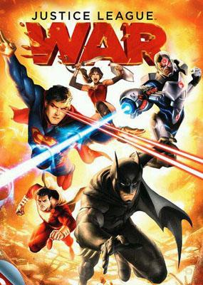 《正义联盟:战争》电影海报