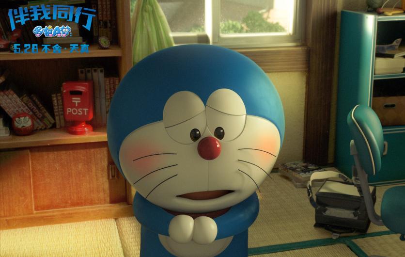 3d电影《哆啦a梦:伴我同行》终极海报