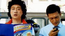 《横冲直撞好莱坞》精彩片段:小明倒霉不断下车行李就被偷