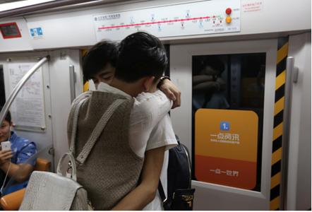 退婚《求婚风波》第3集(下)少恭瞒过特轮苏向台湾视频前进新图片