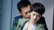 """《北上广不相信眼泪》马伊利尺度之大 4集""""啪""""8次"""