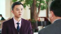 《北上广不相信眼泪》大结局 陈雄奇包庇陶可道 助他出院
