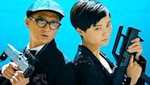 《澳门风云3》小马李宇春双剑合璧