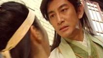 《倚天屠龙记》2000版 张无忌(吴启华)出场