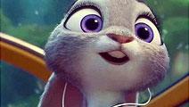 中文片段:兔朱迪前往动物中心城