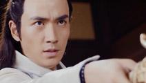 《新萧十一郎》连城璧水仙小剧场之《捉奸》