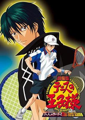网球王子之二人的武士