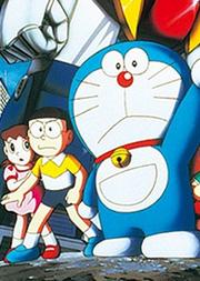 哆啦A梦1982剧场版:大雄的大魔境