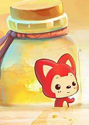 阿狸·漂流瓶
