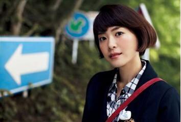 《上野树里宣布结婚》