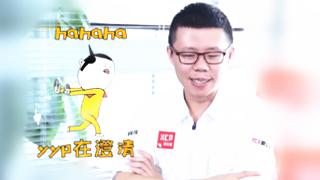 新车评网:ASK YYP视频答问 不关注二手车的创业者不是好车迷