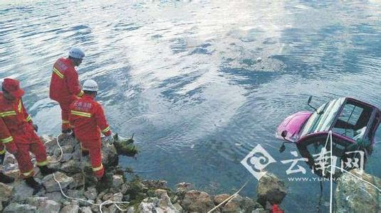 观光车坠入洱海 事故原因暂时不明