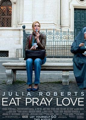 美食祈祷和恋爱