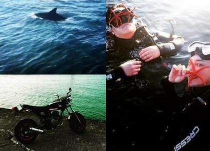 权志龙抓海星被批 海边度假分享照片