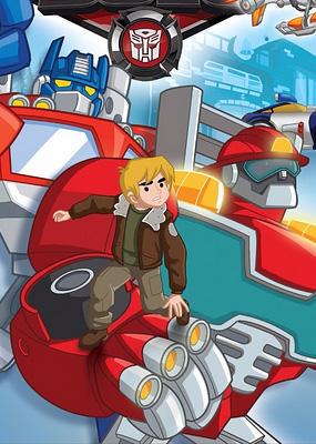 变形金刚 救援机器人第三季
