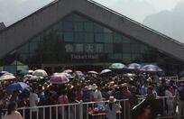 旅客滞留华山山顶 四五百名游客被困